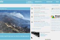 Το νέο IlioupolisOnline.gr