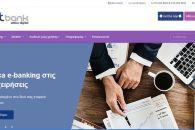 Consulting στην Attica Bank
